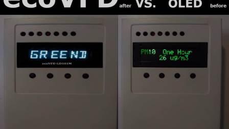 ecoVFD顯示,高性能,低價,超薄省電,耐高低溫濕,用於讀卡機,充電樁智慧喇叭