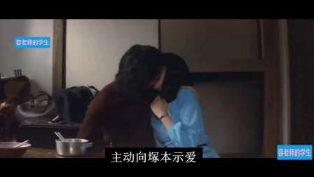 [电影推介]日本伦理片《白领情 欲日记》