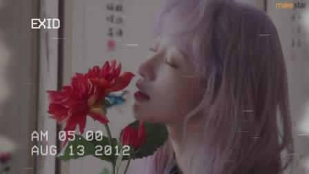 [Makestar]EXID写真集_24_teaser#6. EXID