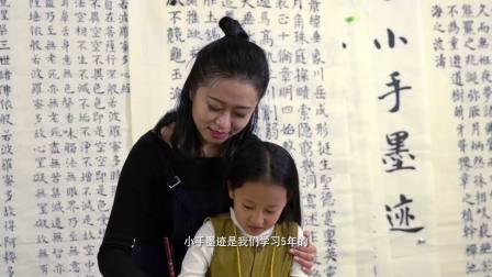 桃风羽涵·书法·美育教育