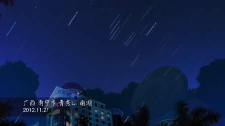 《星空钢琴曲》(音画配)-理查德克莱德曼