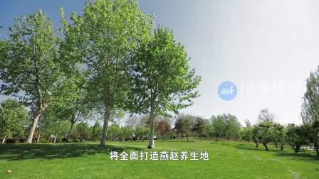 (宣传片)《河北衡水桃城区》城市招商宣传片