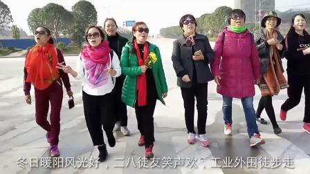 2017.11.26溆浦五公里群28人走工业园外围