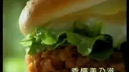 肯德基香柠鸡腿堡—料理篇30秒