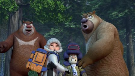 熊出没之探险日记46 雾影迷踪