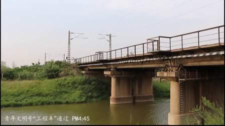 Pie jesus'火车视频集锦:京九线-001