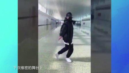 舒淇发文暂告演员生涯 20171206