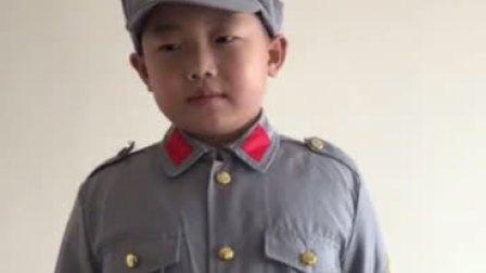 小红军'卫柳汀'朗诵'长征'