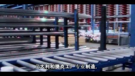 FV水平式裹膜机,适用于长型物品裹包,搭配专用预延伸胶膜!-孚兰FROMM