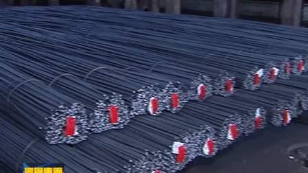 河钢唐钢螺纹钢助力雄安新区建设