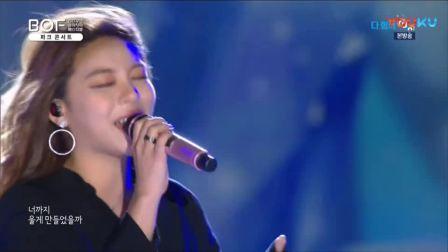 Ailee :      如初雪般向你走去