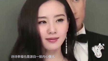 胡歌曝出国读书是逃避 20171214