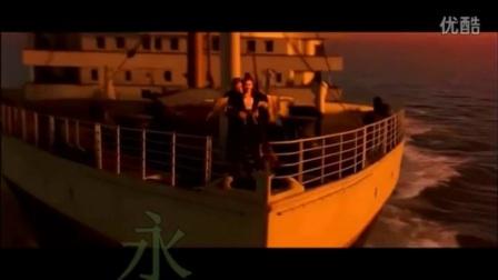 我心永恒【泰坦尼克号主题曲】秋风口琴伴奏