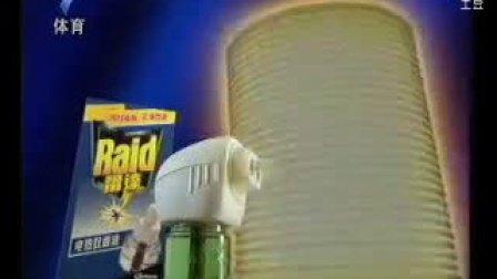 2005年雷达电热蚊香液之蚊香的缺点篇