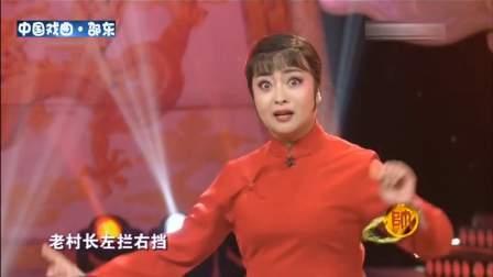豫剧《铡刀下的红梅》选段 王红丽