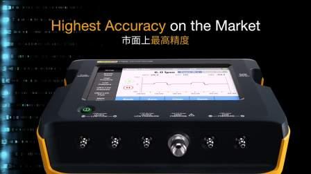福禄克气流分析仪VT650 900 宣传视频-中文