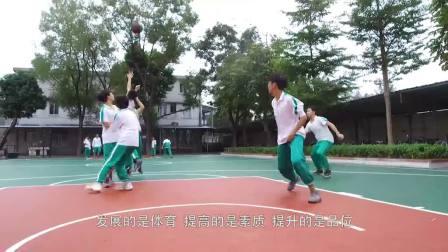 广州市白云区人和第三中学宣传片