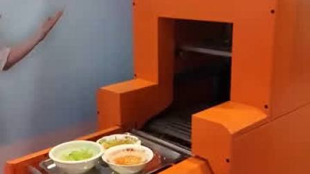 首松智能连续式传菜升降机 - 操作视频