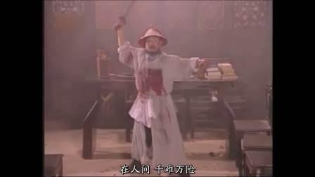 鸦片战争演义 主题曲《在人间》【梦想之星闪耀时制作】