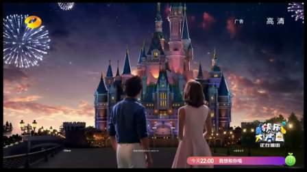 2016 百事 上海迪士尼