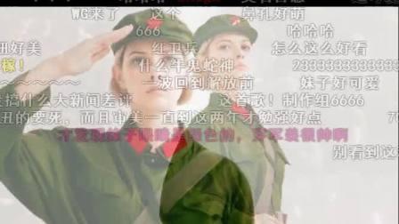 外国妞挑战中国百年文化