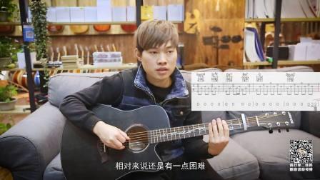 蓝莓吉他弹唱教学 第154课 《就是爱你》陶喆