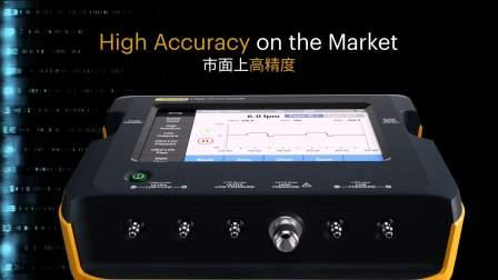 福禄克新一代高精度气流分析仪VT900 全球同步上市