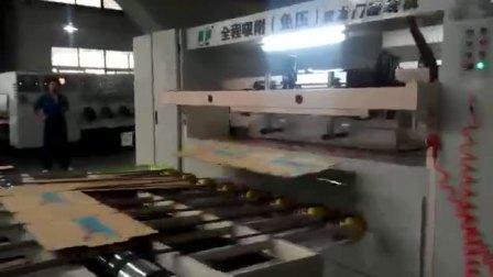 河北昌腾高速碰线机客户工厂加工视频