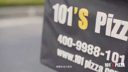101披萨十年宣传片