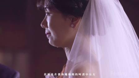 小公主的完美婚礼