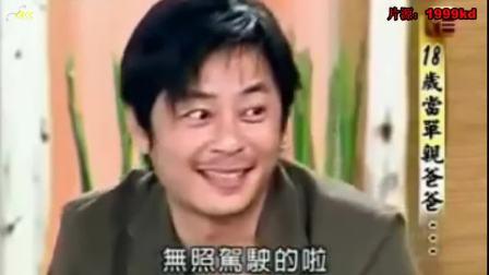 【傑回顧-2004】 王傑 - 封面人物專訪 (完整版)