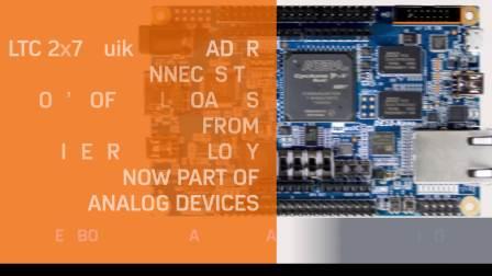 ADI公司赞助创新FPGA设计大赛