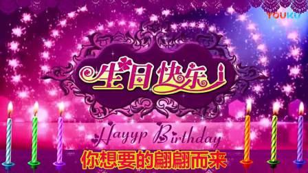 🎉祝日~月夕阳红少先队群主生日快乐🎂  越活越年轻❤