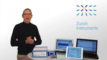 MFLI 中频锁相放大器 Zurich Instruments 中文字幕