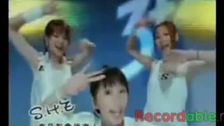 20XX年 康师傅3加2苏打夹心饼干广告《有没有·跳舞·选择篇》30秒  代言人:S.H.A