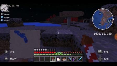 【我的世界Minecraft】原版单机生存第二季★第35期:飞行旅行★蘑菇岛