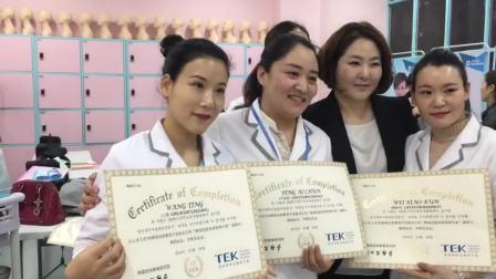 韩式皮肤管理培训-皮肤管理培训学校:韩式皮肤管理学习vx:TEK686868