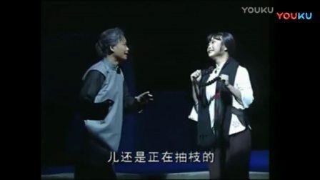 豫剧-王燕《铡刀下的红梅》紧紧将儿怀中抱_超清