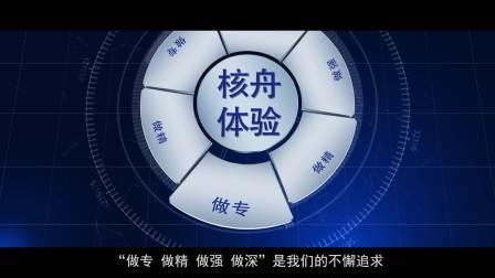 核舟体验教育产业中心 公司介绍
