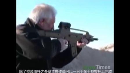 XM8突击步枪基本功能介绍