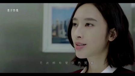 龙梅子新单MV《让一切走吧》动听的旋律 值得试听