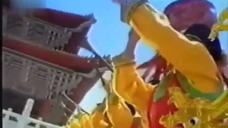 自制广告宣传-1997年江铃汽车集团广告·形象宣传片《欢歌篇》15秒(春节版)