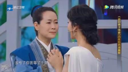 《新白娘子传奇》白素贞许仙小青26年后再相聚,共唱《千年等一回》