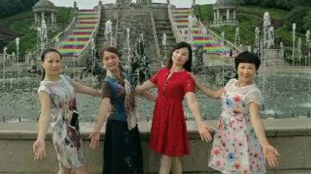 2016年10月5号~好姐妹共度国庆~开心每一天!