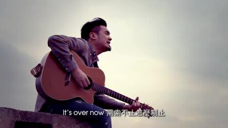恭硕良 - It's Over Now [超清MV]