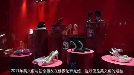 【实验室TV】带大家一起逛逛成都远洋太古里《鞋履:乐与苦展览》