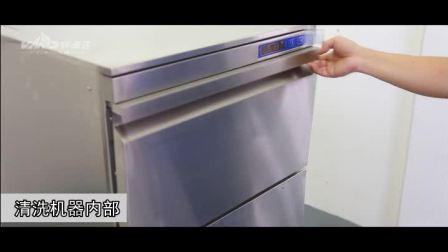威猛达邦力特商用洗碗机安装操作视频WMD-BLT-L401