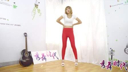 秀舞时代 小星星 Fx 4 Walls 舞蹈 电脑版正面6.mp4