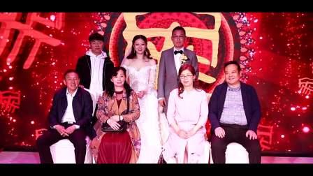 熊辉&叶菁 2018 04 07婚礼电影 震撼登场 三五醇婚礼中心&菲翔影像出品