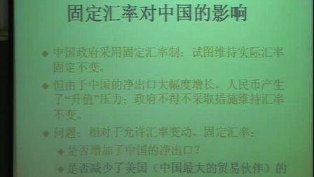 44 清华大学钱颖一教授经济学原理